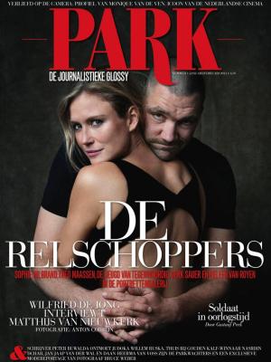 Het-eerste-nummer-van-PARK-Magazine