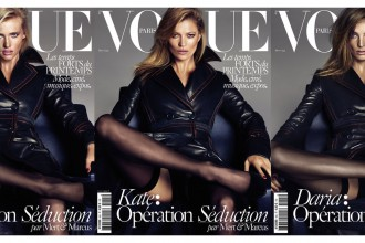 vogue_paris_trio