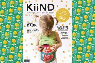 header_kiind